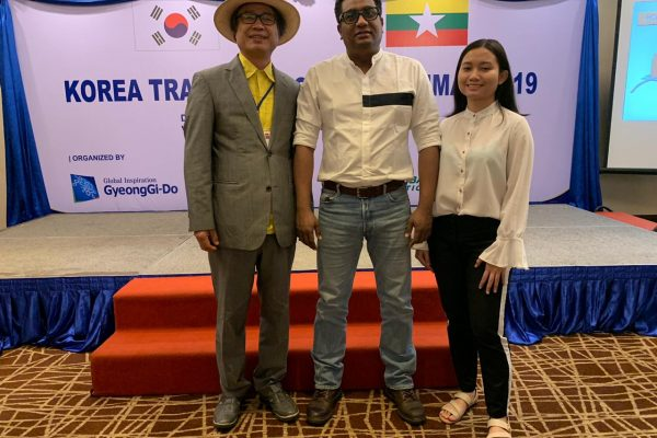 korea-myanmar_business_meeting_8-29-19__10_31_22_am